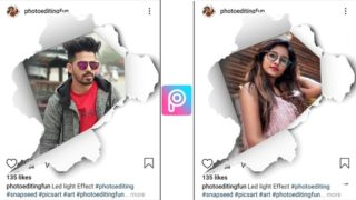 3D Instagram Ripped Portrait Stock Image Download